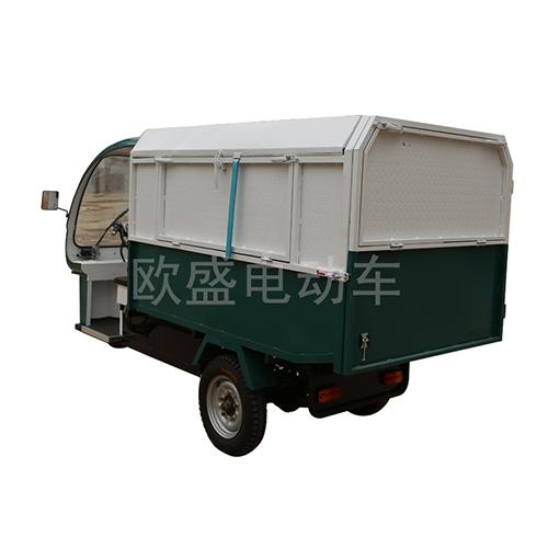 2700L铁皮保洁车