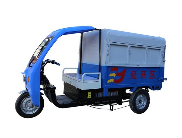 TZT-QYC垃圾清运车