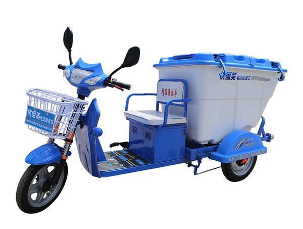 XYD-500L电动保洁车