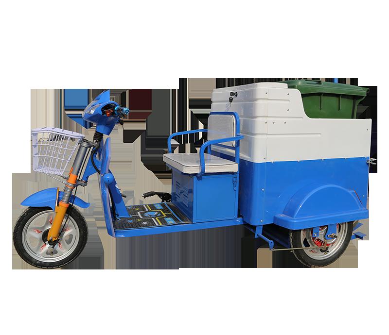 XYD-240L电动三轮挂桶车