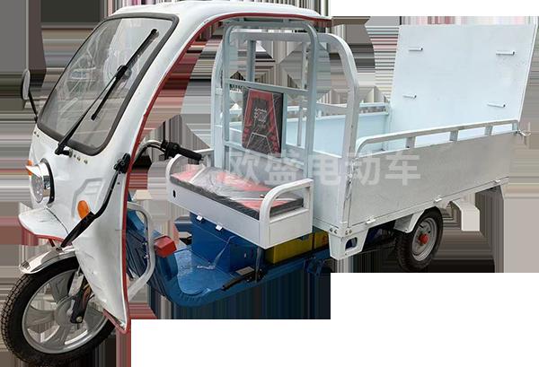 CZOS-DDSL-6T240L 电动三轮六桶车
