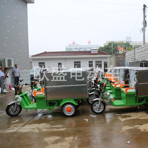 电动保洁车厂家
